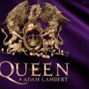 На церемонии вручения Оскар-2019 выступит группа Queen