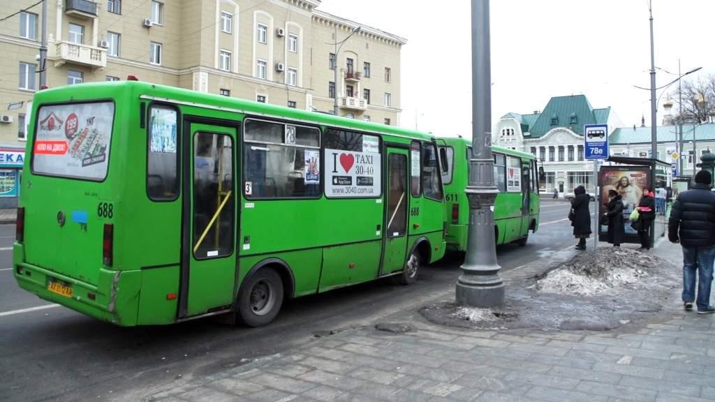 В Харькове решили не поднимать стоимость проезда в общественном транспорте