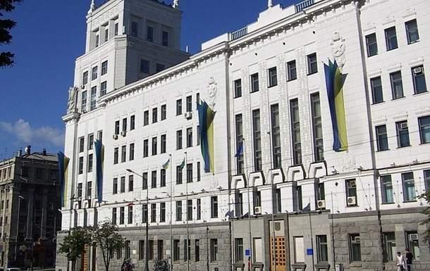 АТОшники устроили акцию протеста у здания Харьковского горсовета