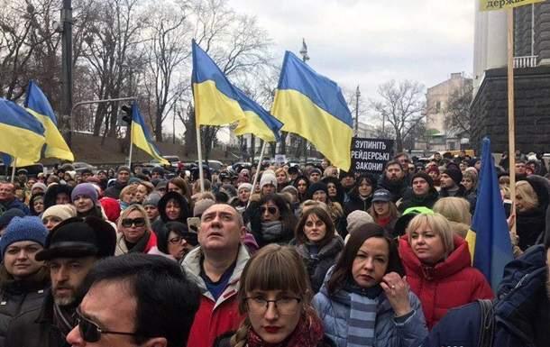 В столице под зданием Кабмина состоялся митинг