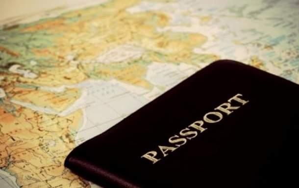 В Черновицкой области у чиновника обнаружили несколько гражданств