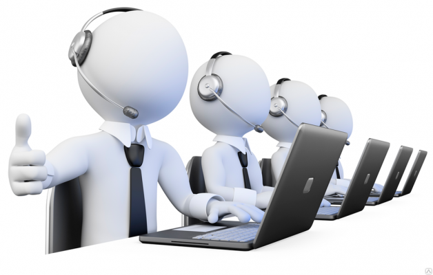 Где заказать услугу автоматический обзвон клиентов