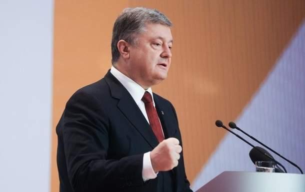 Порошенко подписал законопроект об уголовной ответственности за незаконное обогащение