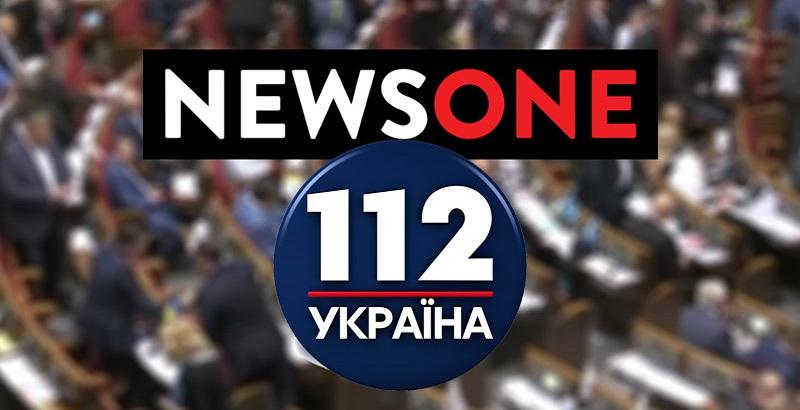 СНБО начал подготовку в отношении нескольких телеканалов