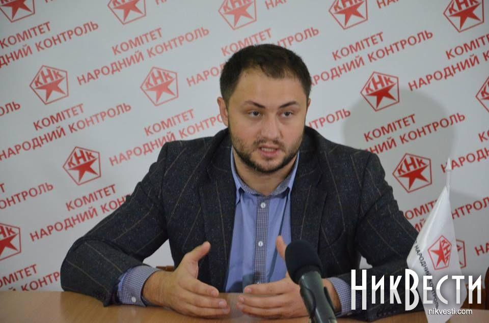 Николаевского депутата с соратниками обвинили в сепаратизме