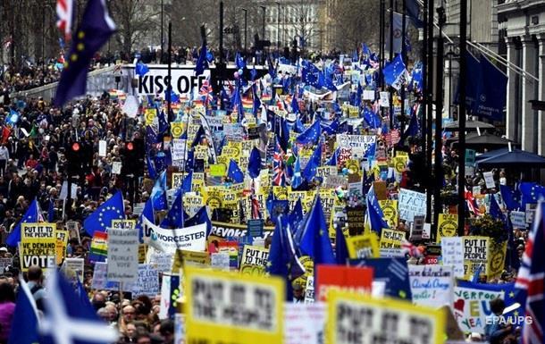 Противники Brexit вышли на улицы Лондона