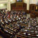 Вступил в силу закон о признании всех воинов ОУН-УПА участниками боевых действий