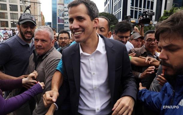 Депутаты Европарламента призвали страны-члены ЕС признать  Гуайдо президентом Венесуэлы