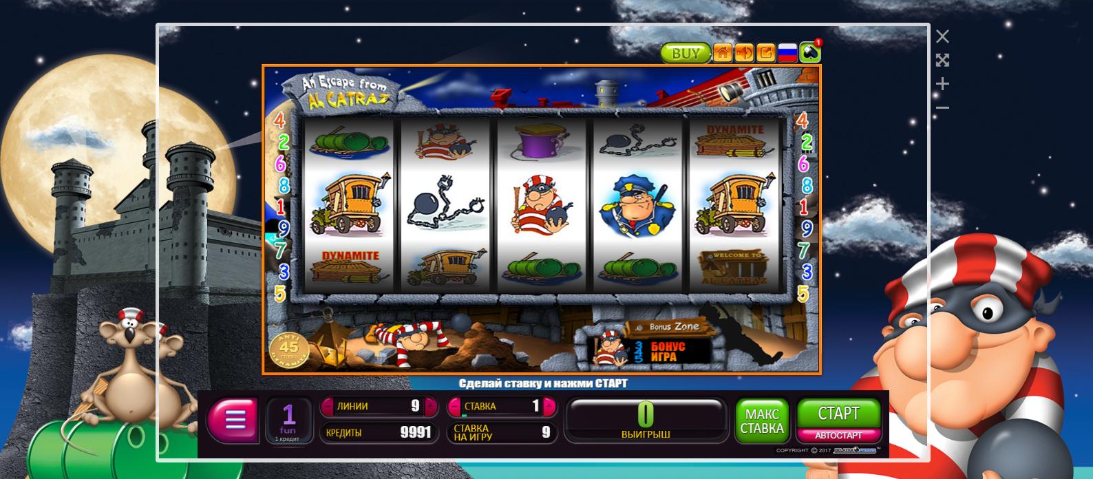 Вулкан Старс - официальный клуб азартных игр