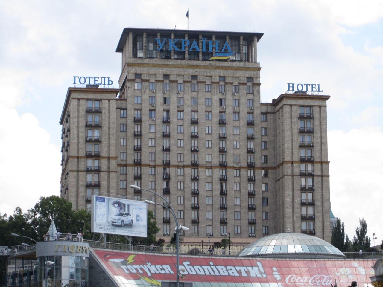 Правоохранители оцепили здание и ищут взрывчатку в Киеве
