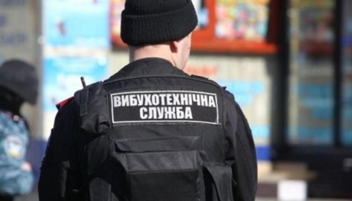 В столице «заминировали» четыре стратегических объекта