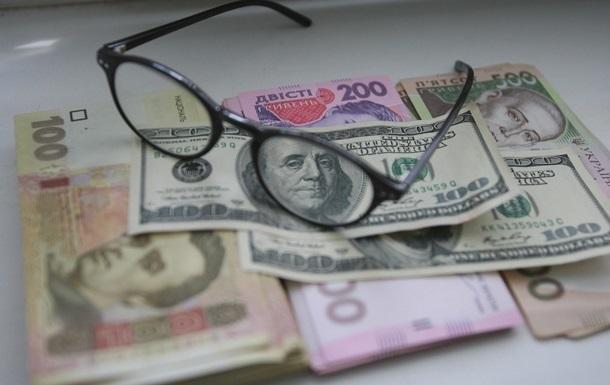 Принудительную накопительную пенсию могут ввести для украинцев