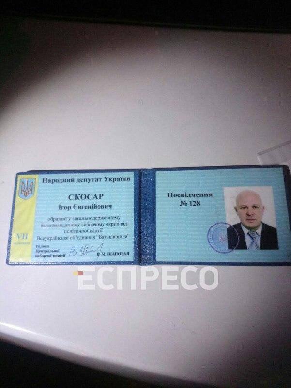 В Киеве задержали пьяного  экс-депутата за рулем