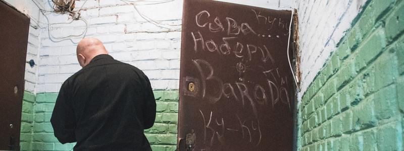 В Киеве в жилом доме обнаружили труп мужчины