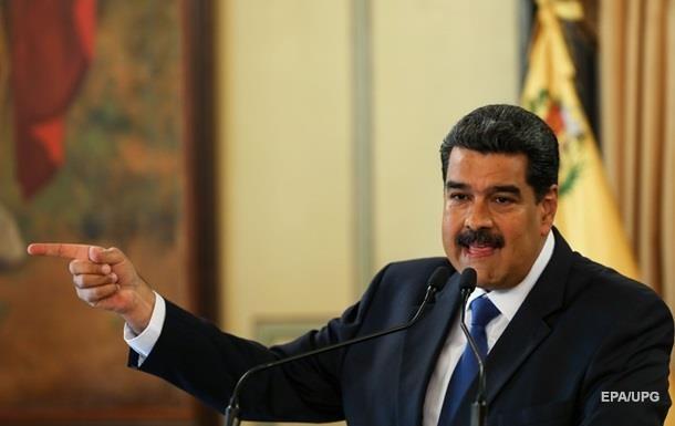 В МИД Венесуэлы заявили о готовности президента начать переговоры с оппозицией