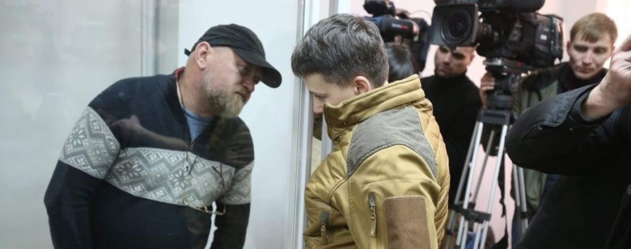 Дело Савченко и Рубана будет рассматриваться Дарницким судом