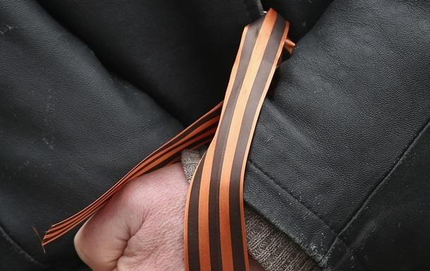 В течение 2018 года пограничники зафиксировали более 70 случаев ношения георгиевской ленты