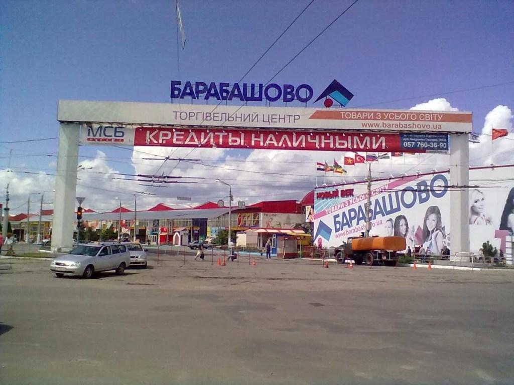Петарды, слезоточивый газ и угрозы: в Харькове выселяли предпринимателя из ТЦ за неуплату