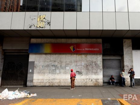 Венесуэла вывезла 8 тонн золота из хранилищ Центрального банка для продажи