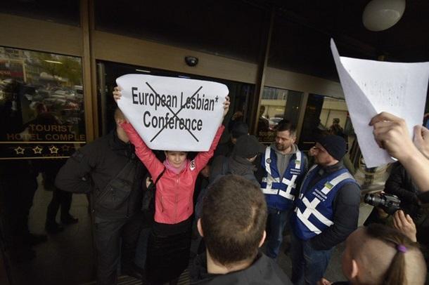 В столице прошел пикет против Европейской лесбийской конференции