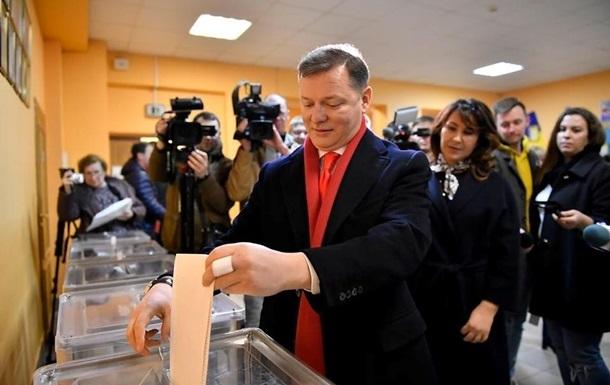 Ляшко  выписали административный протокол за демонстрацию избирательного бюллетеня