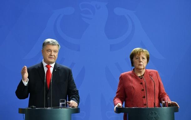 ФРГ намерена предоставить 85 млн евро для Донбасса
