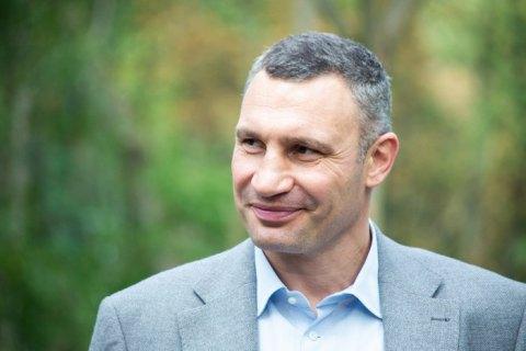 Виталий Кличко собирается выдвигать свою партию «Удар» на парламентские выборы отдельно от партии БПП