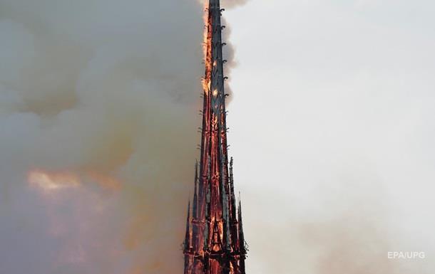 Правоохранители полагают, что масштабный пожар в соборе Нотер Дам спровоцировало короткое замыкание