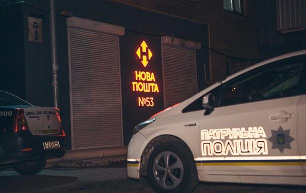 В Днепре неизвестный напал и ограбил сотрудников Новой Почты