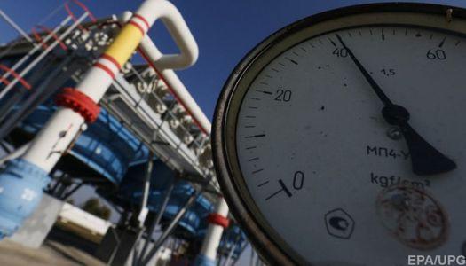 «Укртрансгаз» открыл экспорт газа из Украины в направлении Венгрии