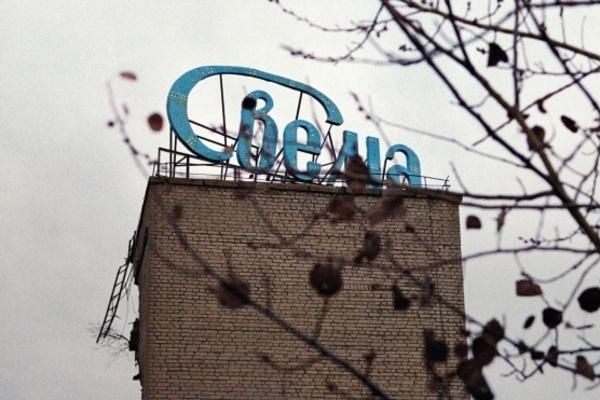 В Украине продаю легендарный завод гигант за 15 тысяч долларов
