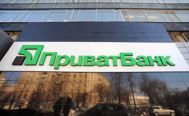 В случае отмены национализации Приватбанк будет ликвидирован