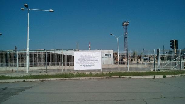 Крупнейший украинский производитель легковых автомобилей выставил на продажу имущество