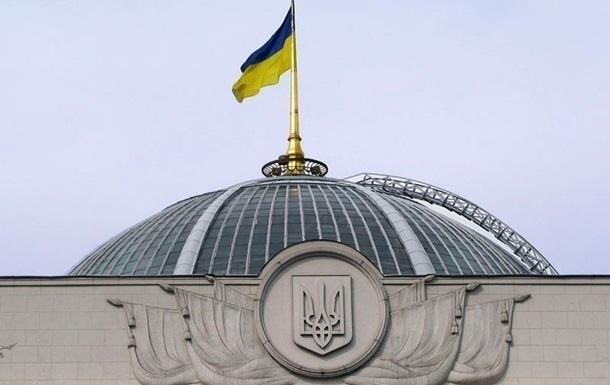 Когда же  инаугурации Владимира Зеленского быть? В  Верховной Раде перенесено заседание по дате инаугурации
