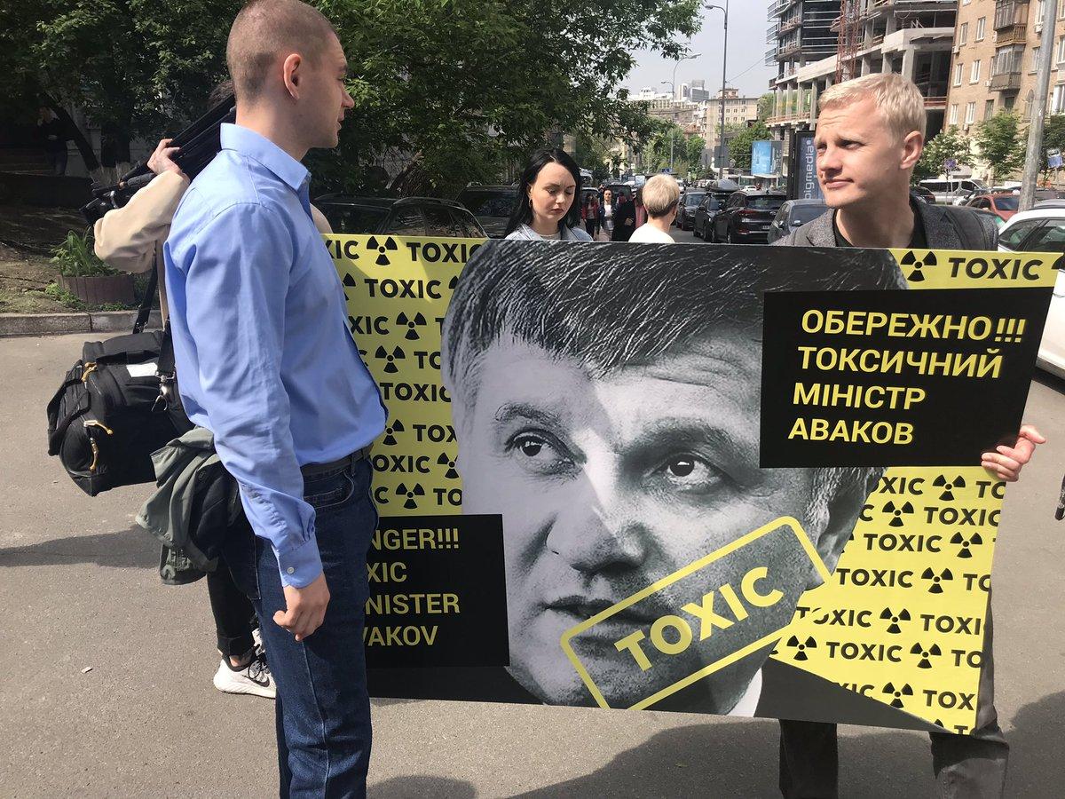 Активисты в Киеве требовали отставки Луценко и Авакова