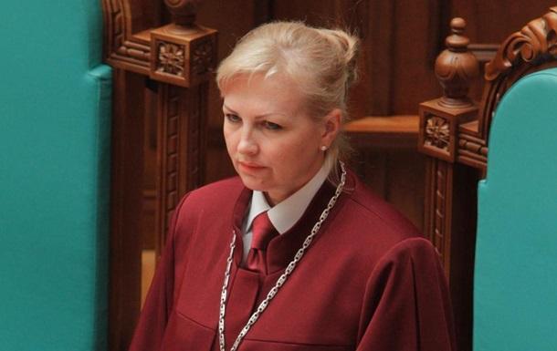 У Конституционного суда Украины новый глава