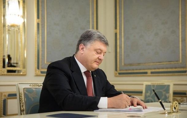 Президент Перт Порошенко подписал языковой закон