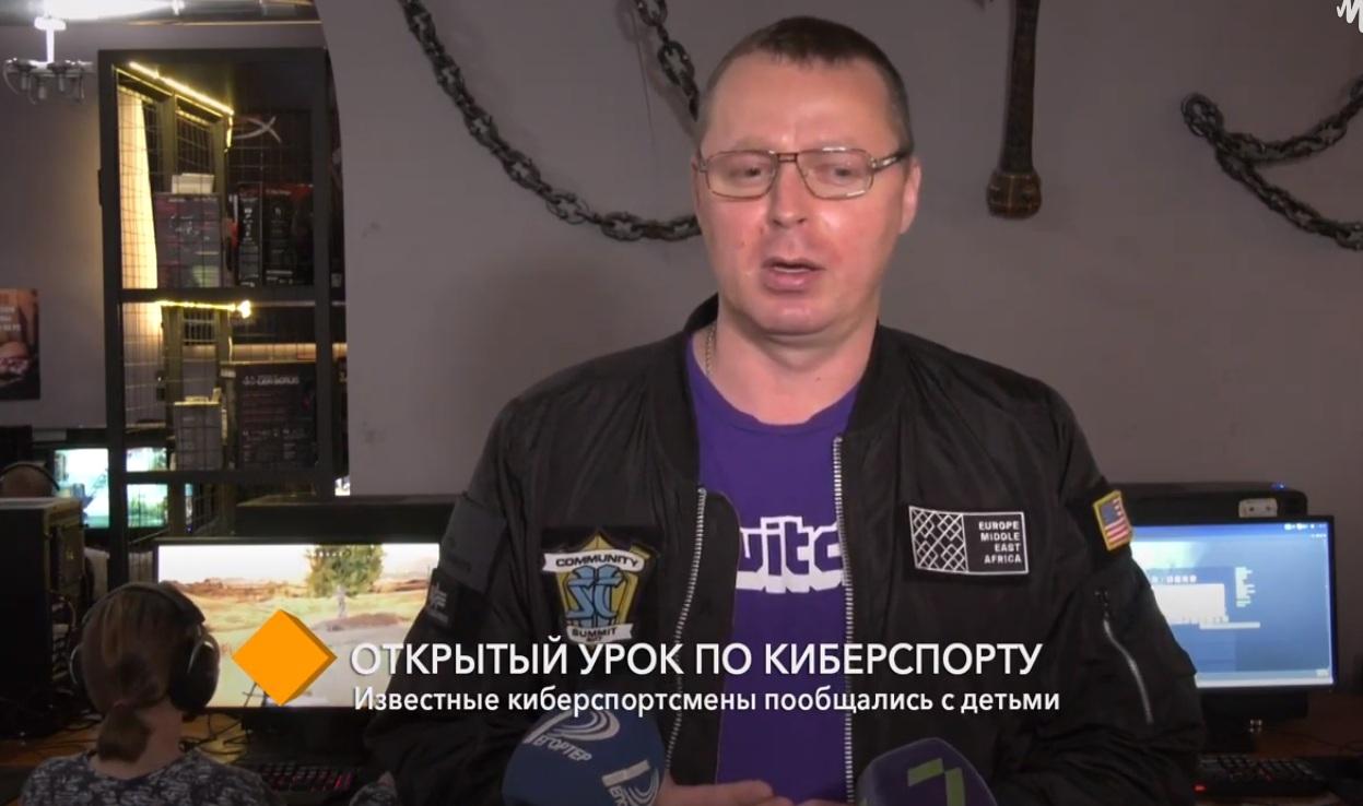 В Одессе прошёл открытый урок по киберспорту