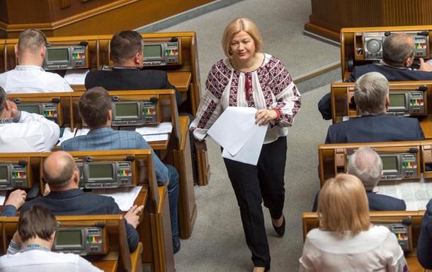 Геращенко ушла с поста переговорщика гуманитарной подгруппы в Минске