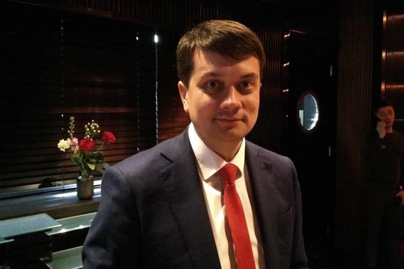 Дмитрий Разумков: Зеленский будет инициировать роспуск Верховной Рады