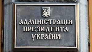 В Украине началась массовая отставка окружения Порошенко