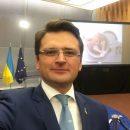 Дмитрий Кулеба: Совет Европы деградирует