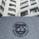 В команде президента рассматривают два варианта дальнейшего сотрудничества с МВФ