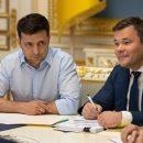 Зеленский намерен провести референдум о диалоге с РФ