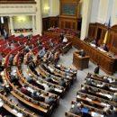 Роспуск Верховной Рады поддерживают более 70% украинский