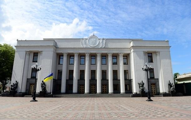 В Украине стартовала избирательная кампания в парламент