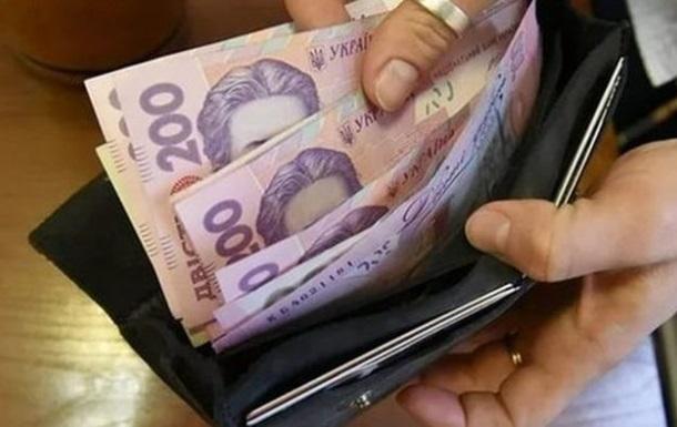 На 1 мая долги по заработным платам украинцам достигли 2,615 млрд грн
