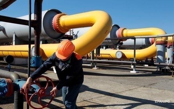 Слушания по иску Нафтогаза Украины в адрес