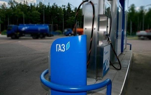 Стоимость сжиженного газа в Украине выросла