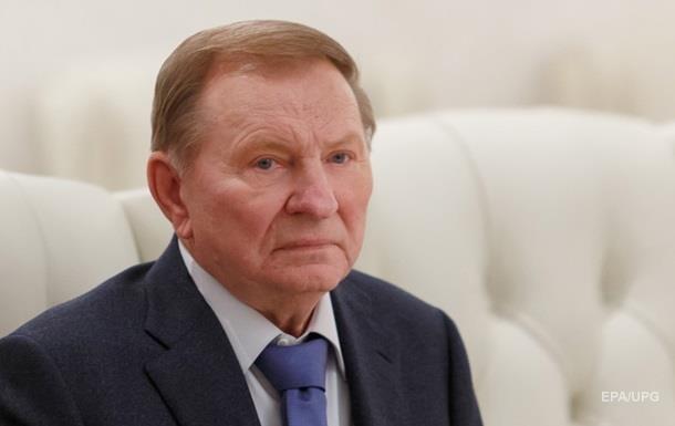 Зеленский вернул Кучму в состав Трехсторонней контактной группы в Минске